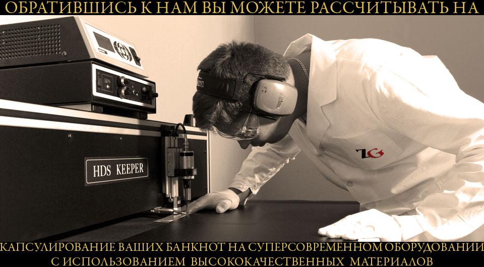 Новости соцсетей украина